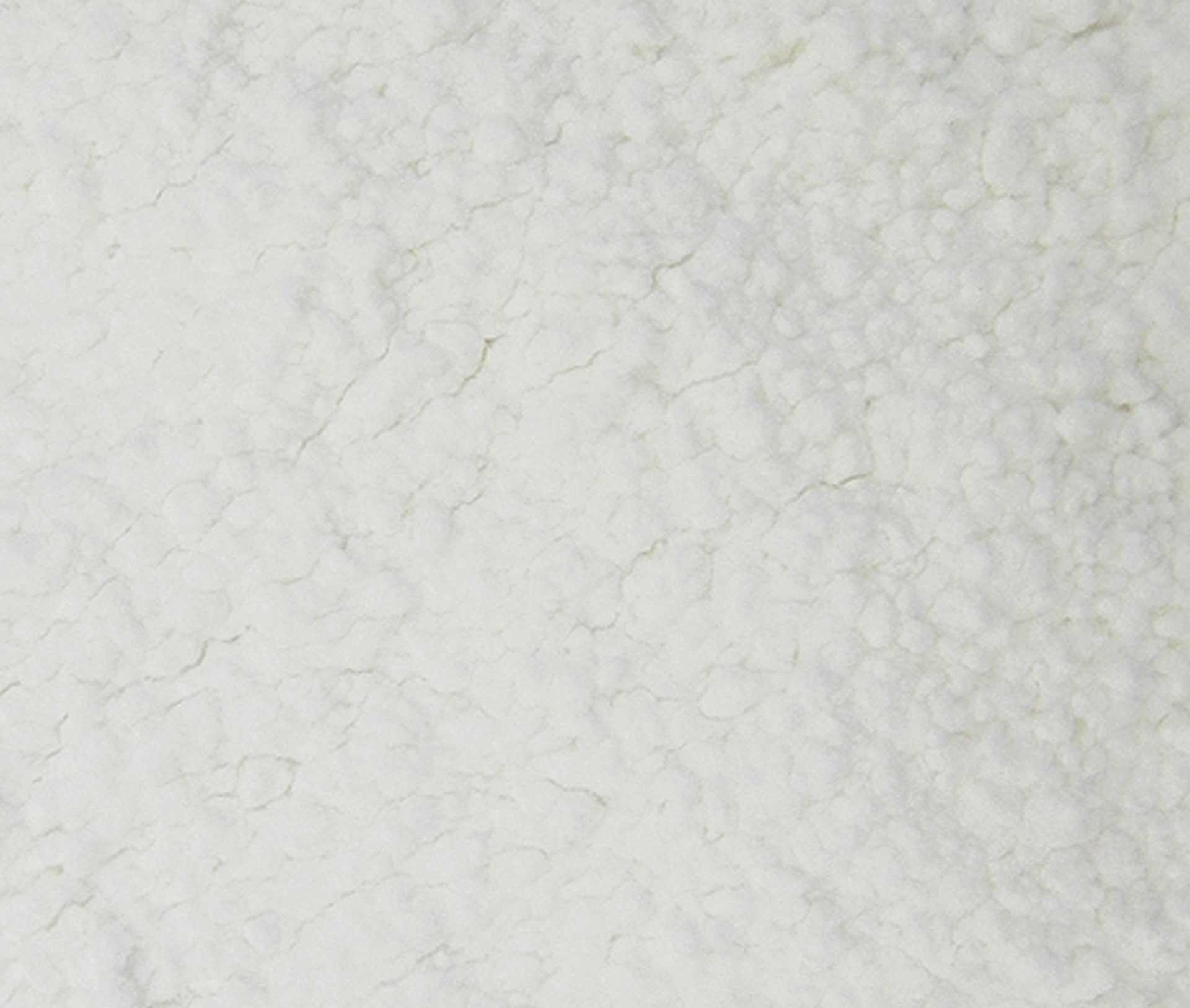 R&G Baumwollflocken, Beutel/ 50 g