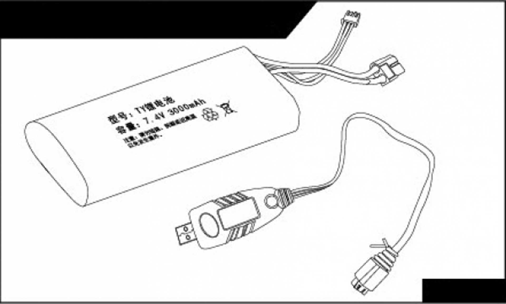 FM-ELECTRICS Ersatz Batterie für FM1680