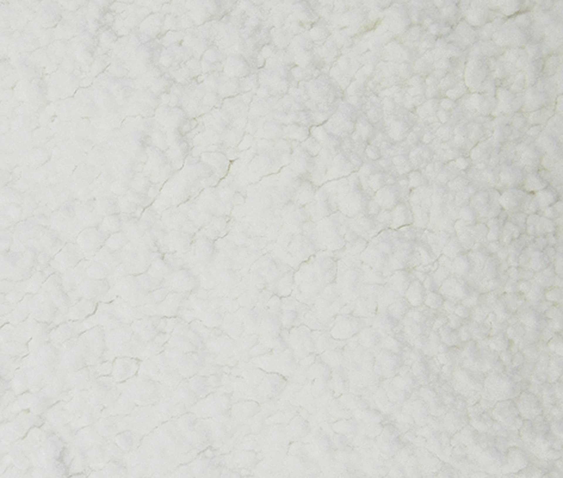 R&G Baumwollflocken, Beutel/ 500 g