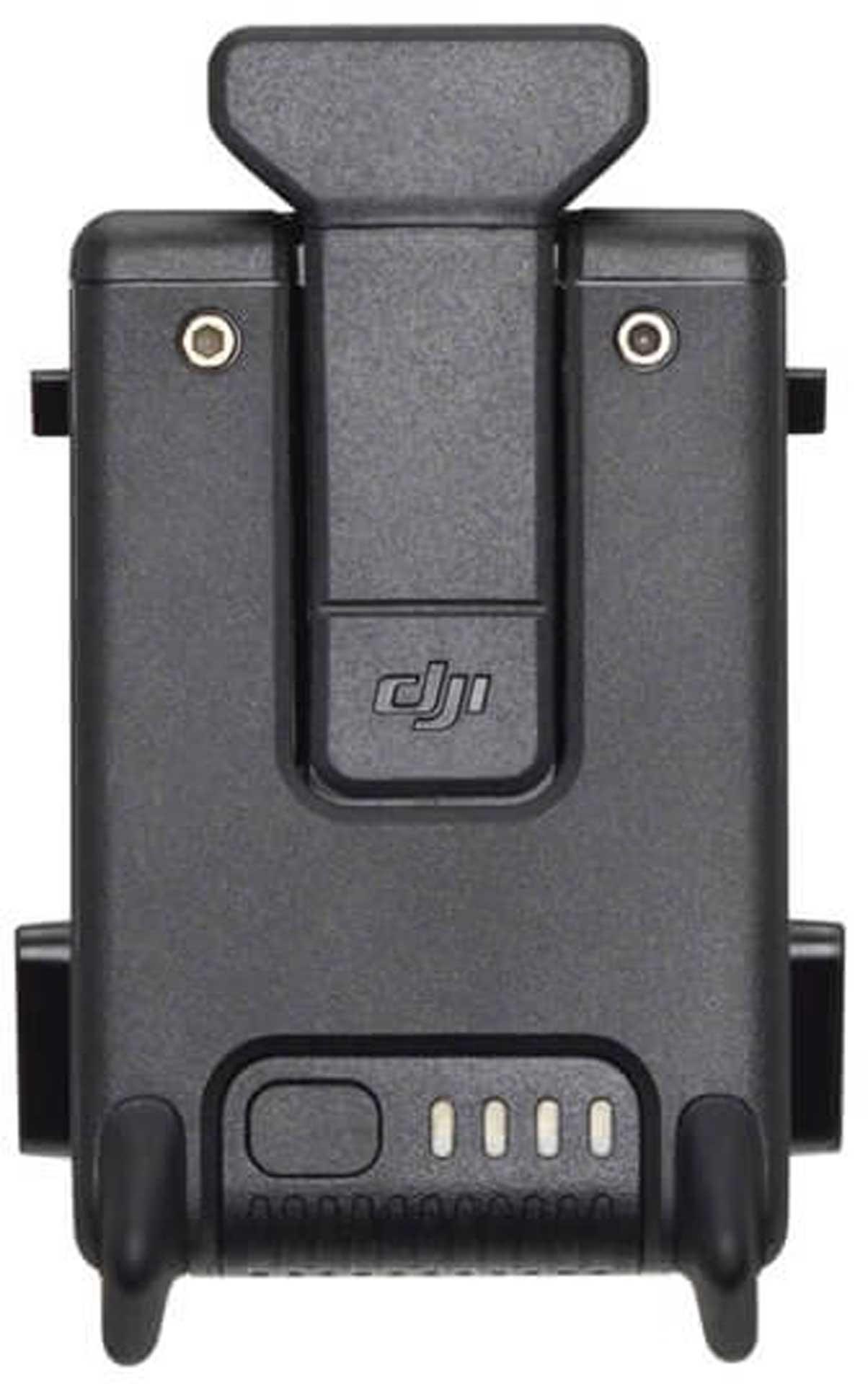 DJI FPV Intelligent Flight Battery