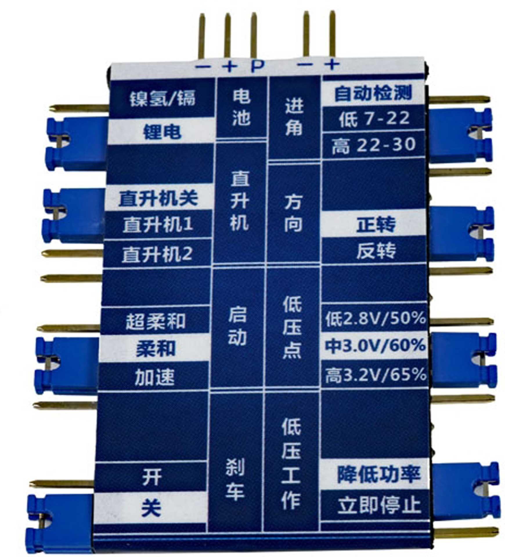 FLEX INNOVATIONS PROGRAMMING CARD RV-8