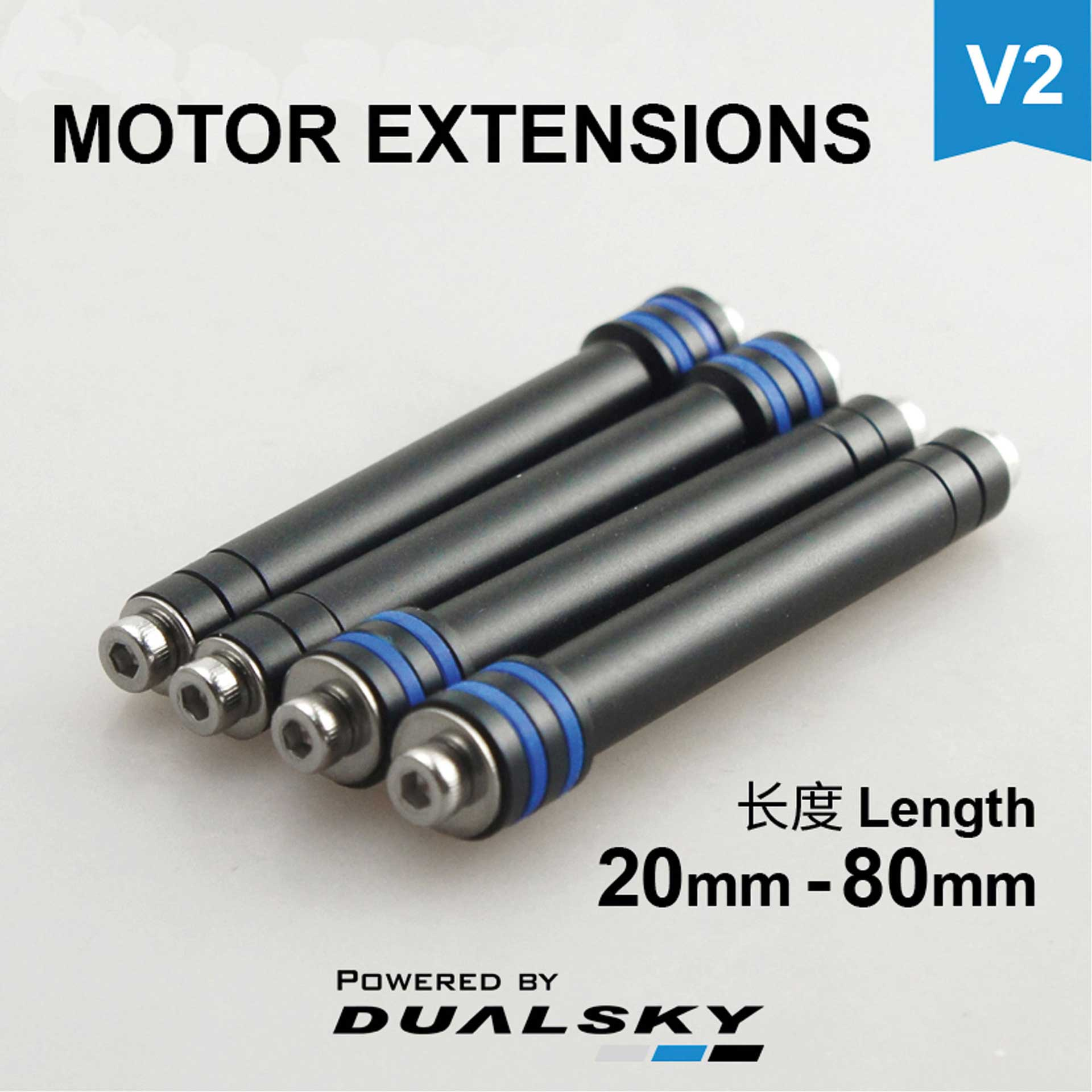 DUALSKY MOTOR EXTENSIONS V9 ME4-80 LENGTH 60 TO 80MM ADJUSTABLE WITH SCREWS