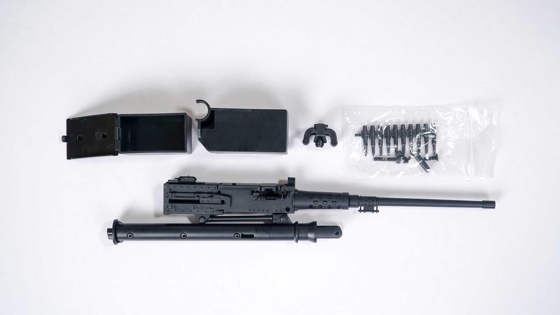 ROC HOBBY MB Scaler 1:6 - Maschiengewehr 1941