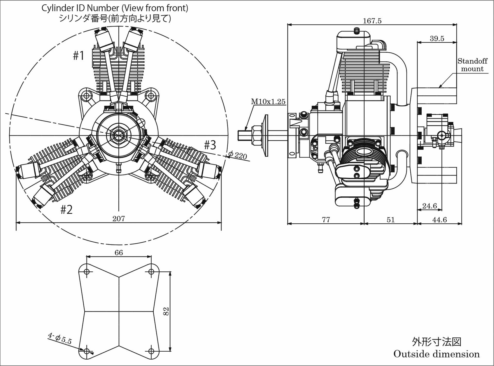 SAITO FG-60R3 BENZIN STERNMOTOR 3 ZYLINDER