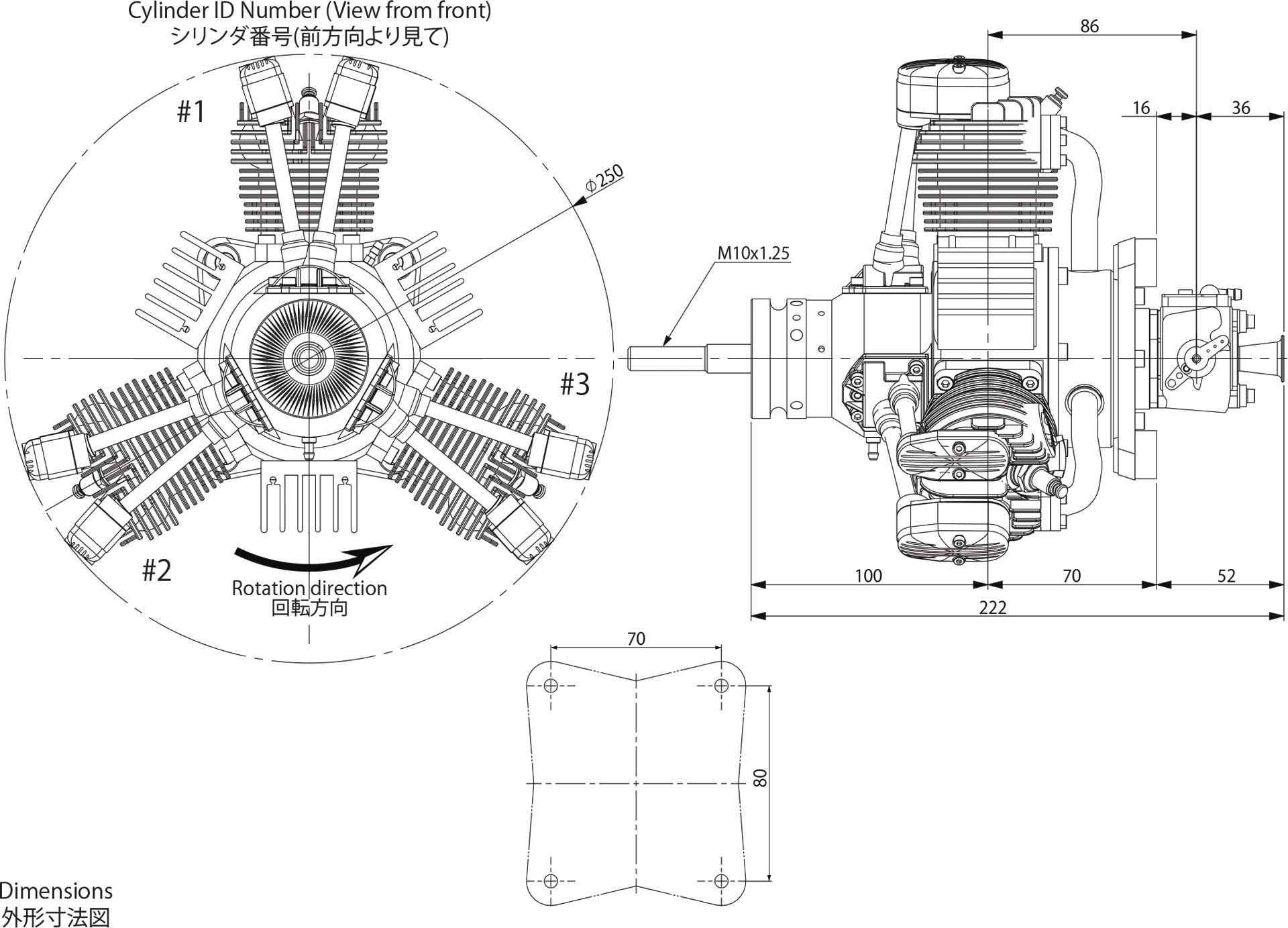 SAITO FG-90R3 BENZIN STERNMOTOR 3-ZYLINDER