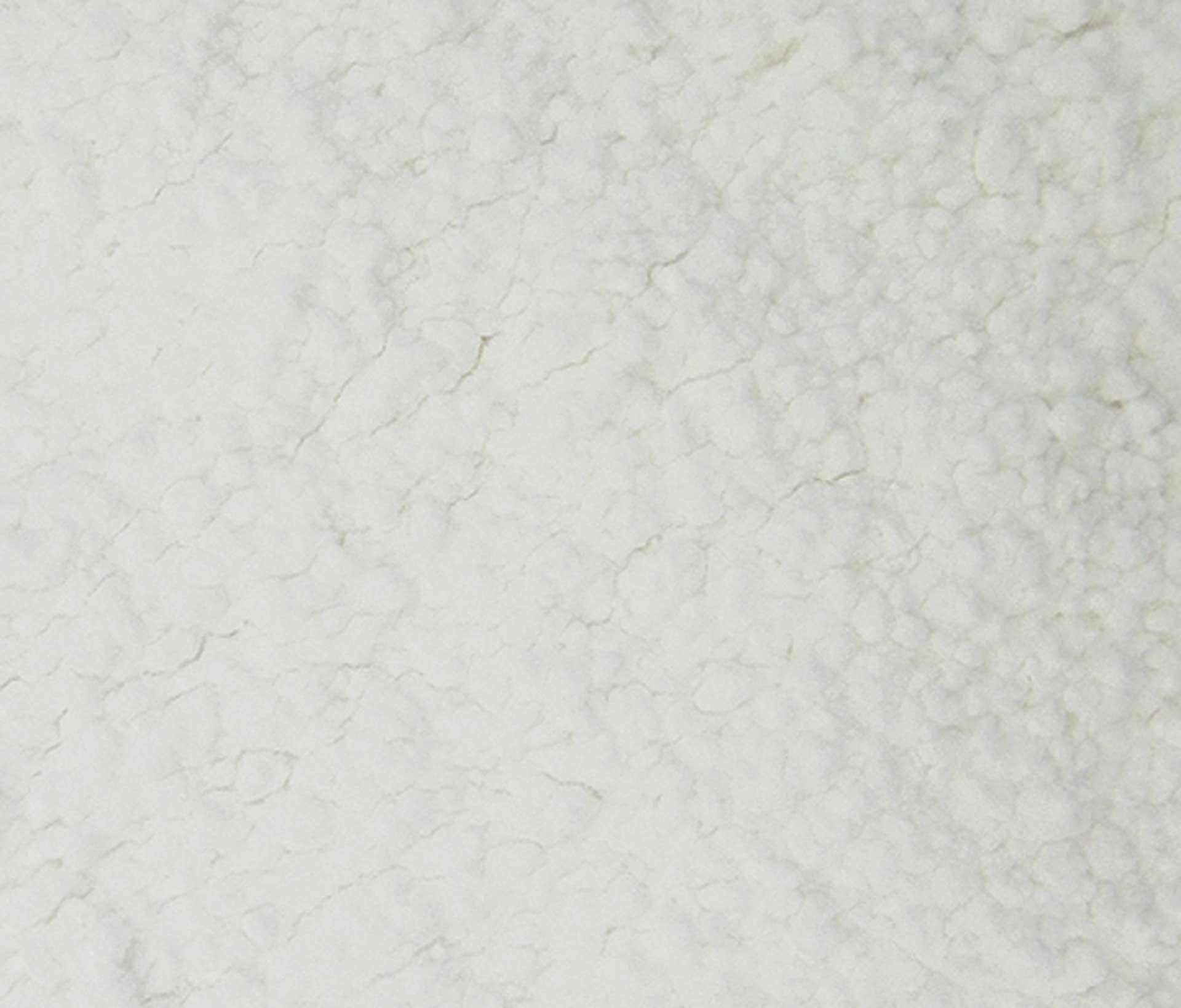 R&G Baumwollflocken, Beutel/ 200 g